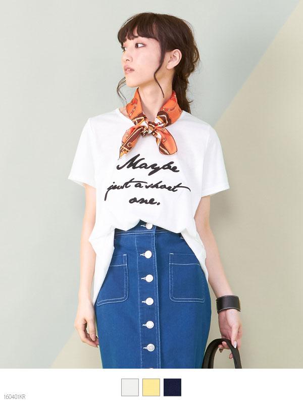ウレタン刺繍カットソー半袖トップス