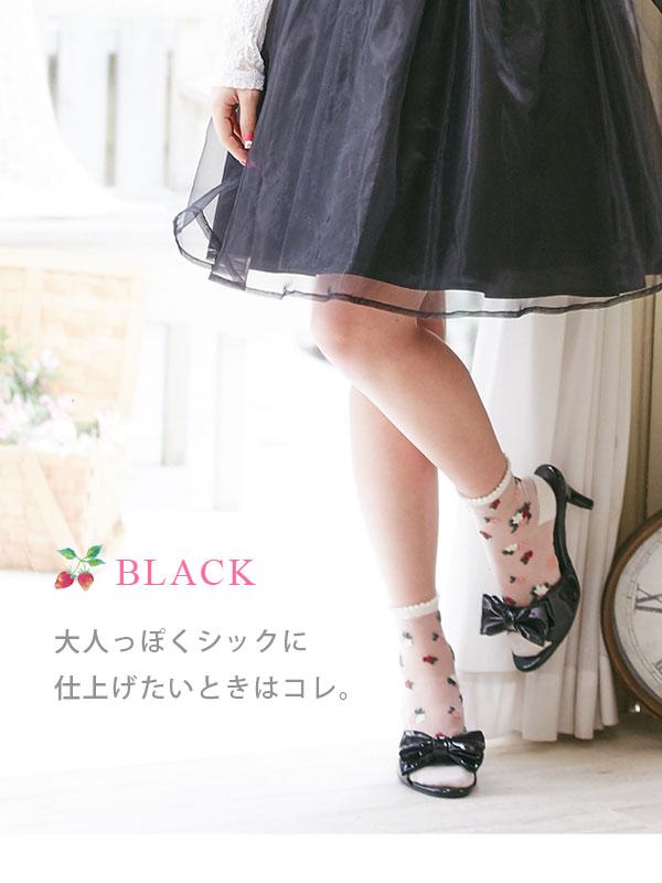 """點 只有在夢中景象的完全原創設計 ! 出現、 指揮日本功能區榜首的右上腳可愛絲帶騾子。 吸引的雙腿疲勞 7 釐米鞋跟穩定、 優秀的行人,甚至走了很長時間完成他們一樣好。 大氣是不同顏色所以你 Ilok 建議。 美味的可用性 可愛騾的穿著與您的朋友和家人與洋子 !  規格 """"材料 合成革 """"中國製造"""" 產品類別 夢想的願景 tennbou Yume Yume 去 yumetenbow yumetenbo 女士店大學生工作 20 歲出頭 OL 畢業生旅行國外戶外燒烤飲料城市城鎮休閒掉去逛街購物圈休閒"""