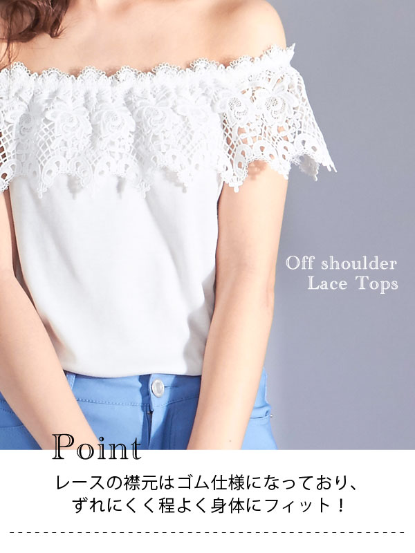 afb08593e72 Tops off shore racing sexy shirt woman short sleeve spring summer slip-on  casual Princess shoulder out and offers simple elegance full body cover  neck ...
