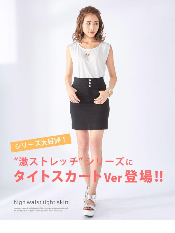 dreamv | Rakuten Global Market: Mini skirt 激su organized-Thai ...