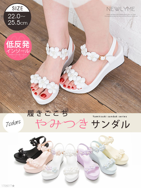 4b1b8c9752 The size that Hana having a cute sandals 7.5cm thick-soled foot bed flower  ...