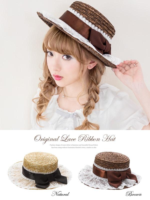 オリジナルレースリボン帽子【レディース】【通販】