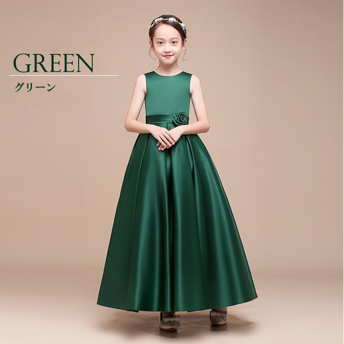 大人可愛い緑色の子供用ドレス