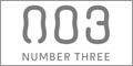 ナンバースリー(003)