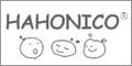 ハホニコ(HAHONICO)
