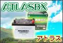 ATLASBX