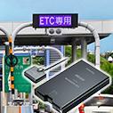 ETC DSRC