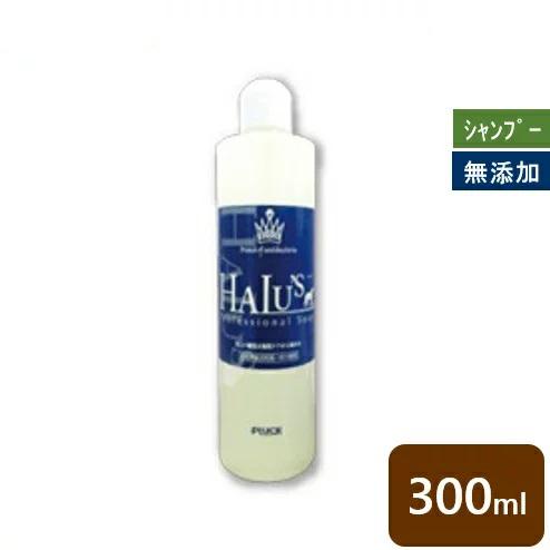ハルズ プロフェッショナルソープ300ml