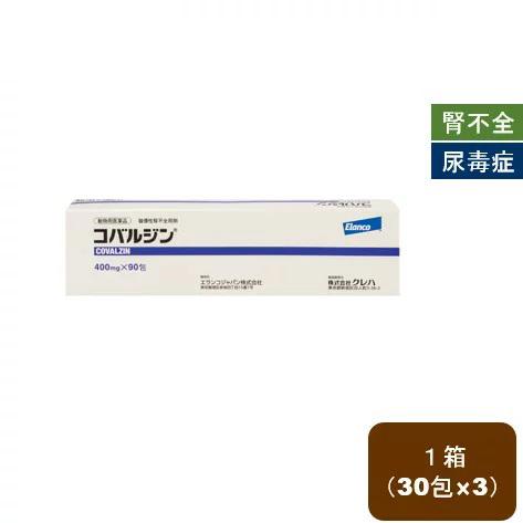 送料無料 コバルジン 1箱(30包/パックx3)