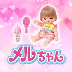 メルちゃん 女の子 おもちゃ 通販