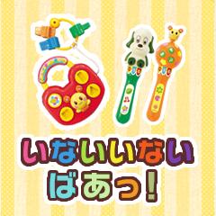 いないいないばあっ! 知育玩具 赤ちゃん ワンワン ウータン おもちゃ 通販