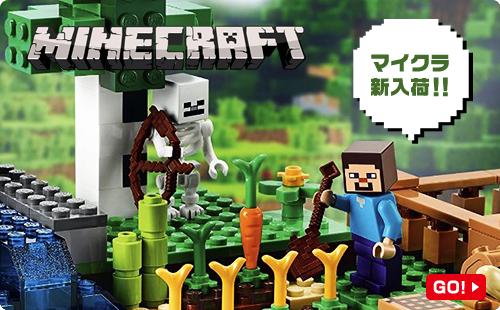 �ޥ���ե� �ޥ����� Minecraft D's Hobby Shop �쥴 ������� ��� ����