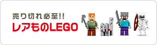 ����̤ȯ�� �쥴 LEGO �֥�å� ���� �쥢 �������� rego