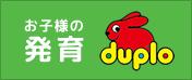 デュプロ D's Hobby Shop レゴ おもちゃ 玩具 通販