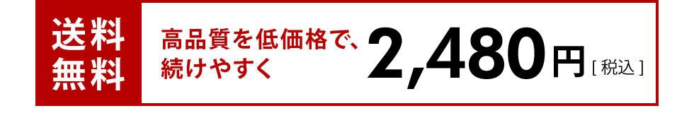 スキンケアパウダー1980円