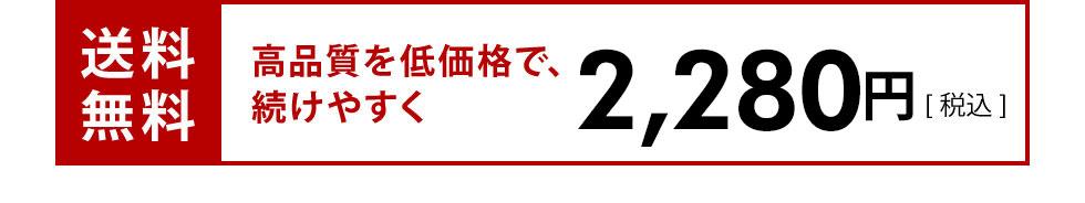 1,800円 送料無料