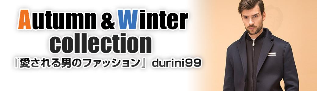 Durini99(ダブルナインズ):Durini99(ダブルナインズ)ブランド正規品を取り扱う信頼の老舗洋服店
