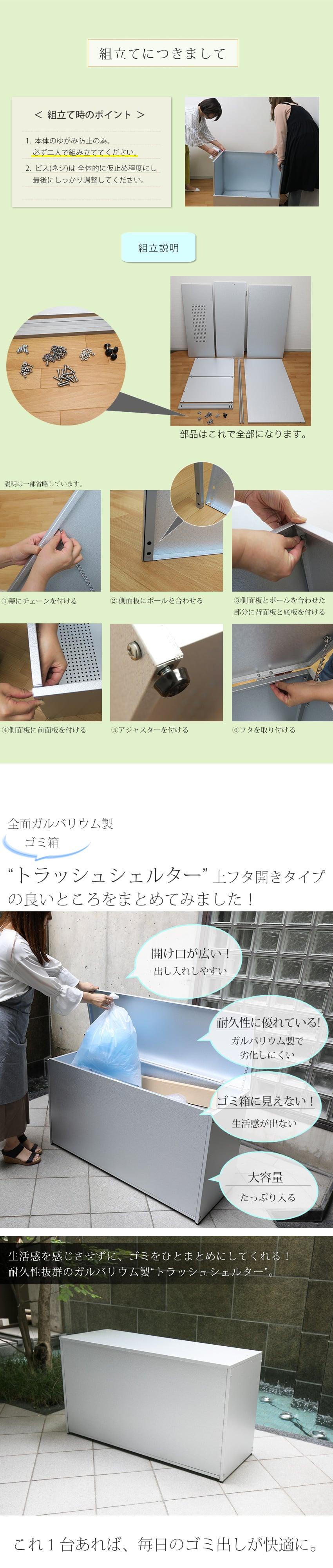 『ガルバ製ゴミ収納庫W67』 インテリア・寝具・収納 / 1