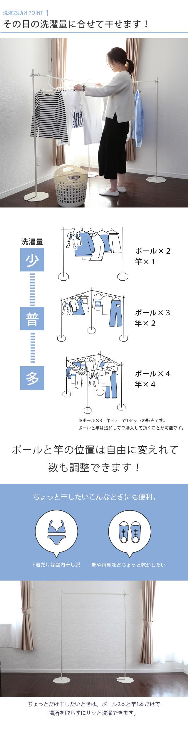 『Accent+ フリーウェイ物干し収納ハンガーラック』 3