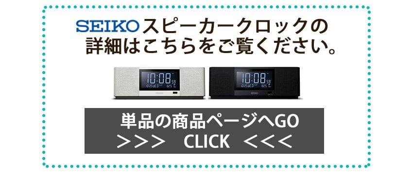 『Accent+ 時計スタンド』 CD・DVD・オーディオ収納 1