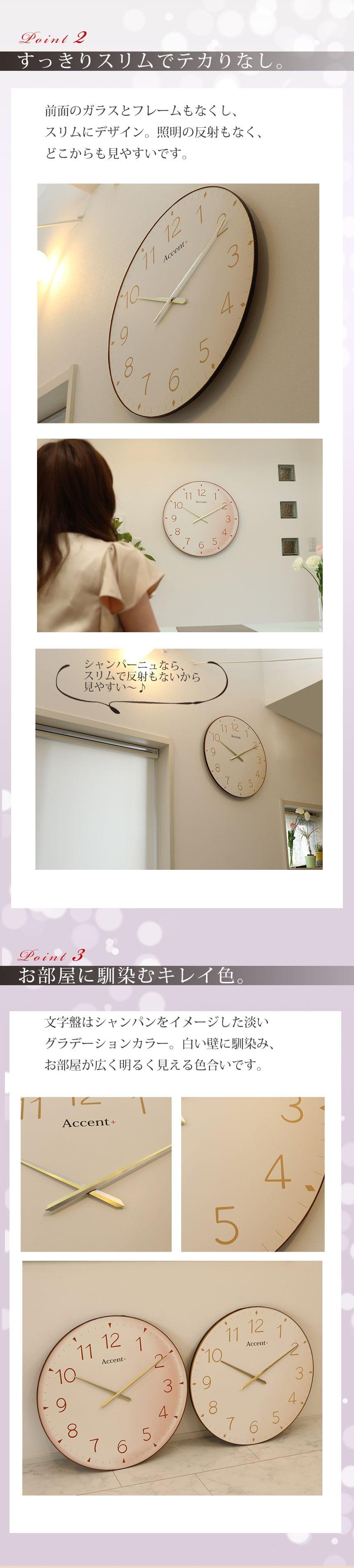 『大型掛け時計 シャンパーニュ』