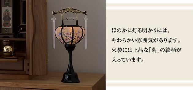 お盆提灯 ミニ霊前灯 特小 コードレス G764(一対)