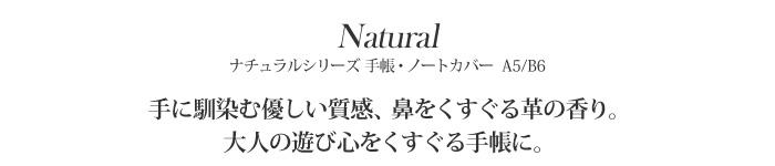 本革 ブックカバー 文庫本