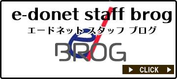 staff_brog