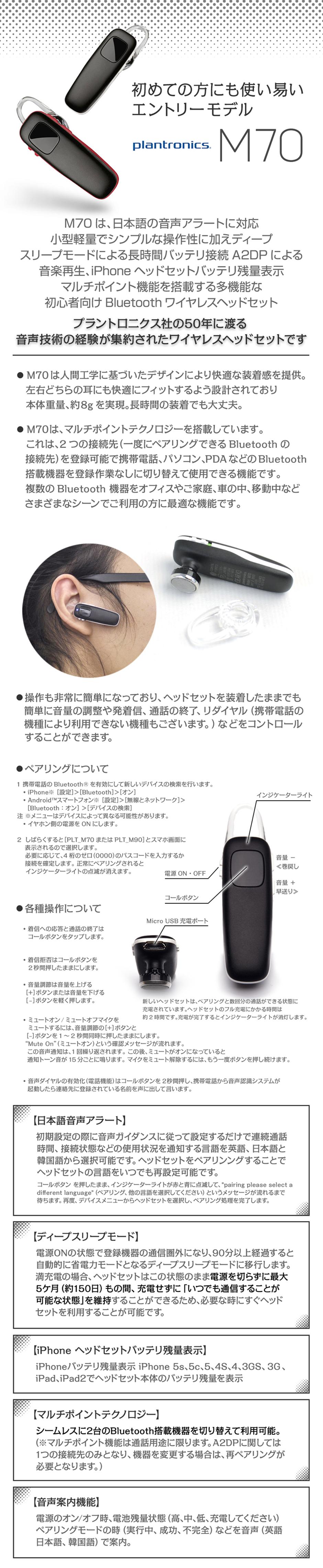 Bluetoothイヤホン/ワイヤレスイヤホン/Bluetoothヘッドセット