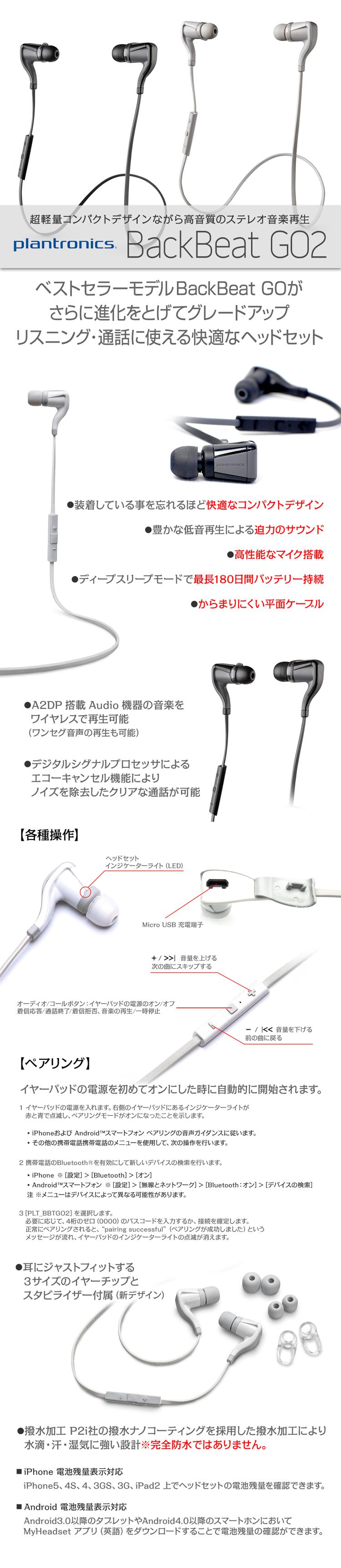 Bluetoothイヤホン/ワイヤレスイヤホン/iPhone対応リモコンマイク付きイヤホン