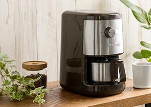 ビタントニオ 全自動コーヒーメーカー ミル付き ステンレス VCD-200