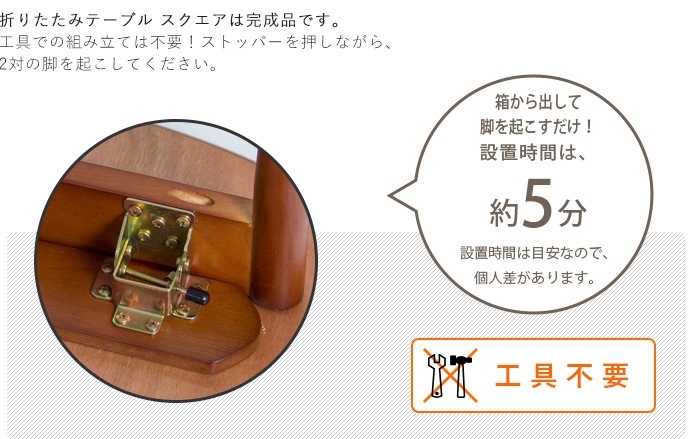 q-square_18.jpg