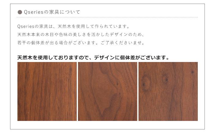 q-square_20.jpg