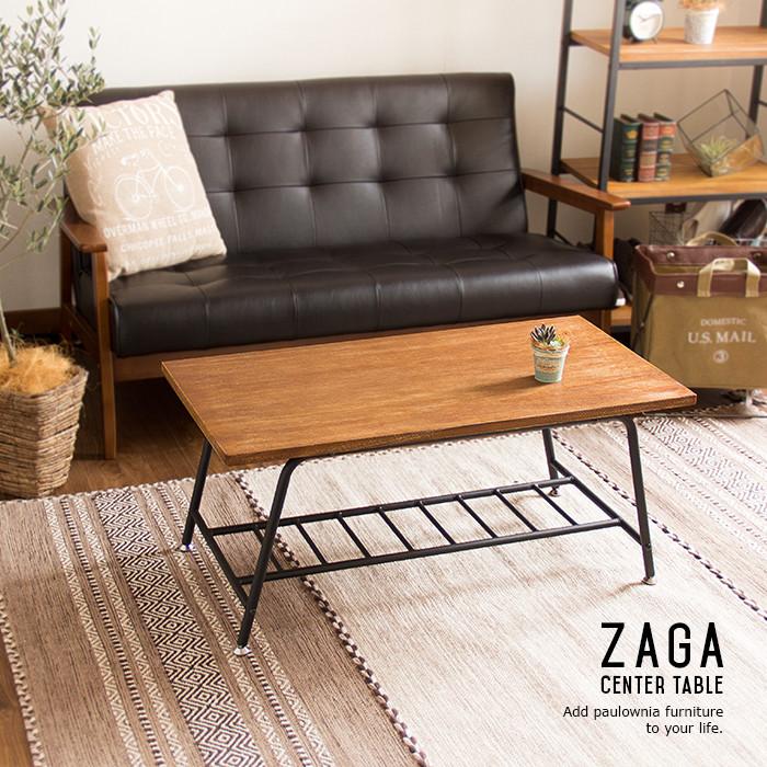 ZAGA(ザガ)
