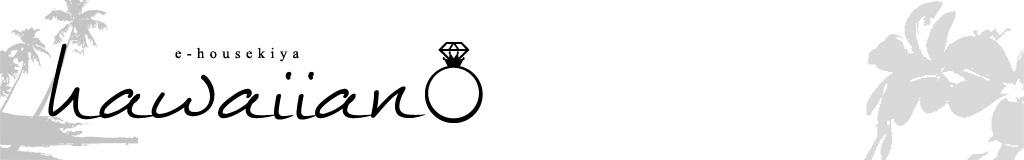 ペアリングとペアネックレスe−宝石屋