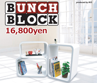 BUUNCH BLOCK