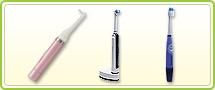 電動歯ブラシ・口元関連
