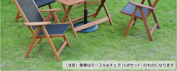 フォールディング テーブル&チェア
