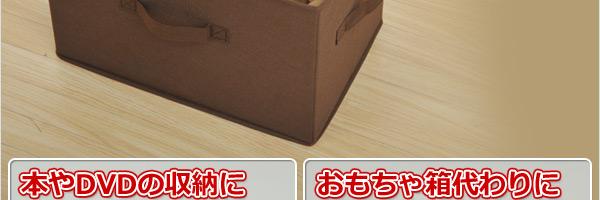 使い方イロイロ☆