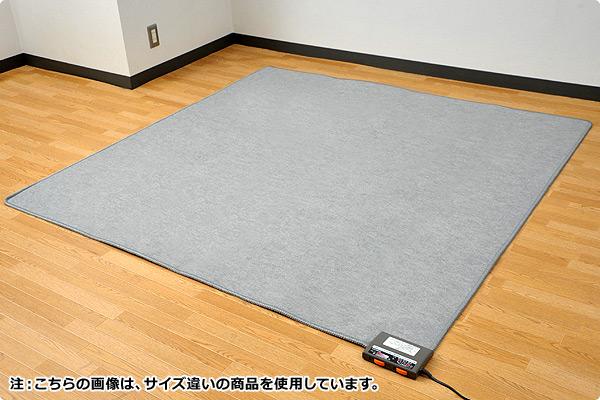 ホットカーペット本体(3畳タイプ)