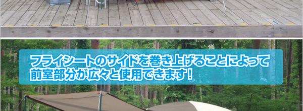 xqd64-18.jpg