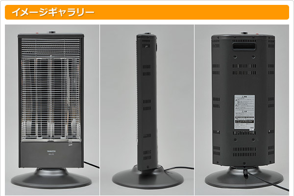 e-kurashi  라쿠텐 일본: 山善 (YAMAZEN) 원 적외선 시즈 히터 (1000/500W ...