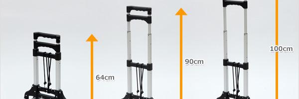 重い荷物もらくらく運べるハンドキャリー