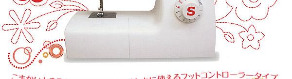 SINGER 電動ミシン Tradition SN-520