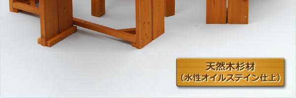 BBQパティオ テーブル&ベンチ