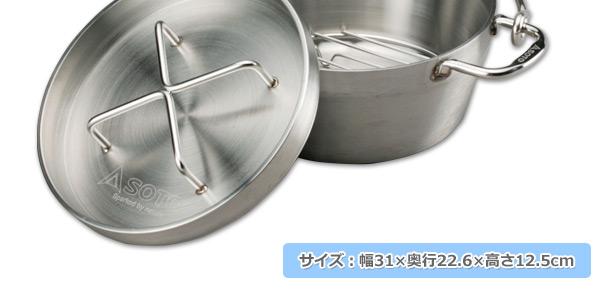 STAINLESSダッチオーブン