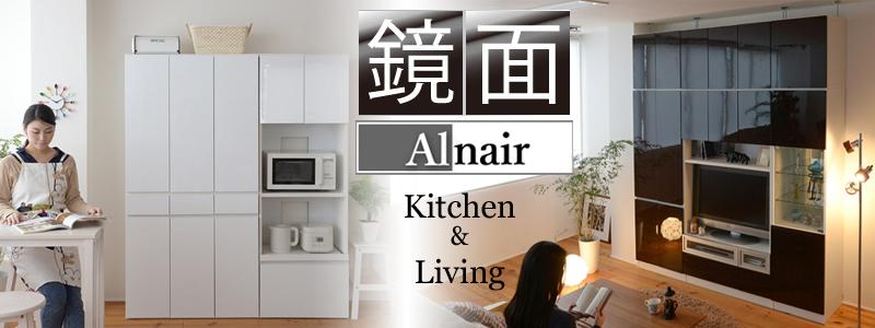 Image Result For Living Design
