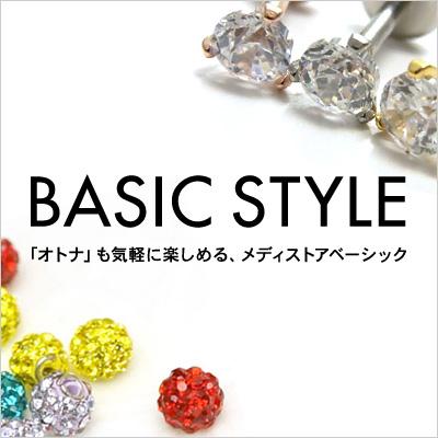 BASIC STYLE