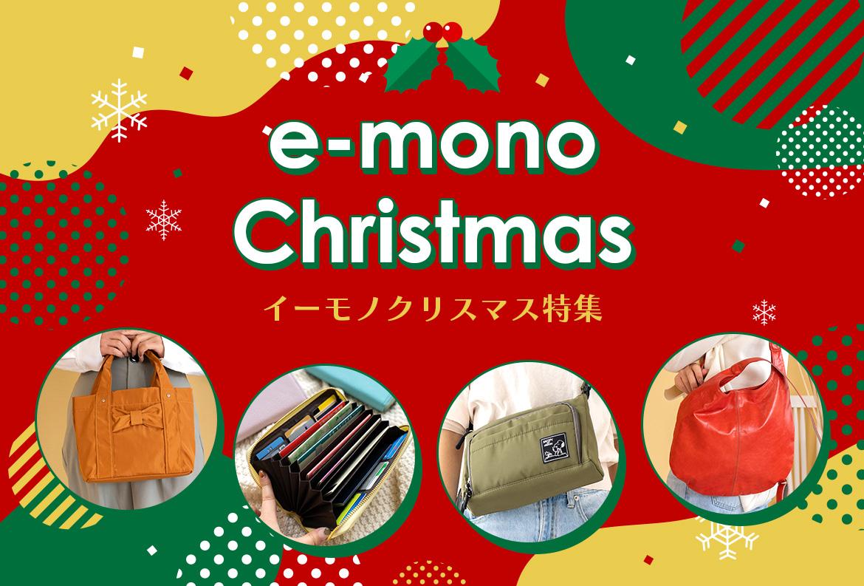 クリスマス特集01