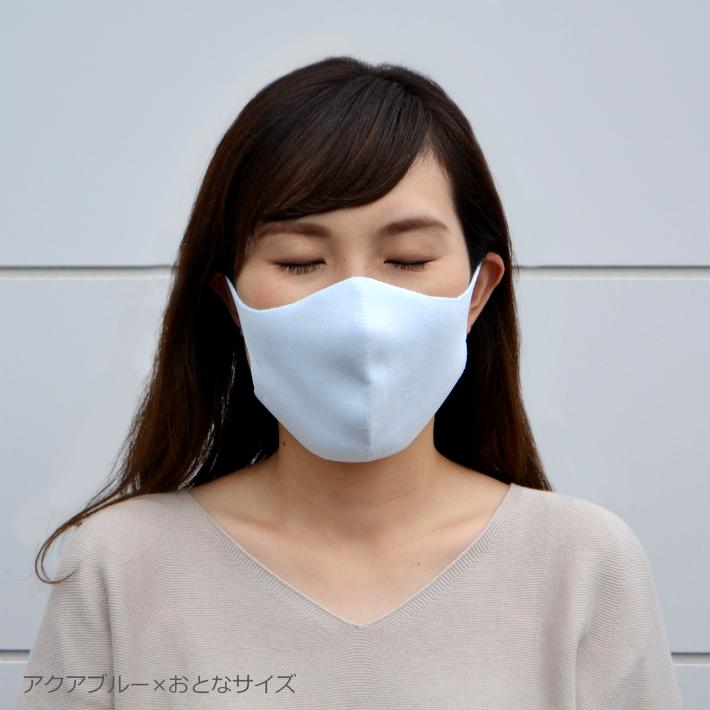 日本製・メイドインジャパンの洗えるマスク。